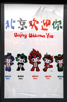 Welcome in beijing